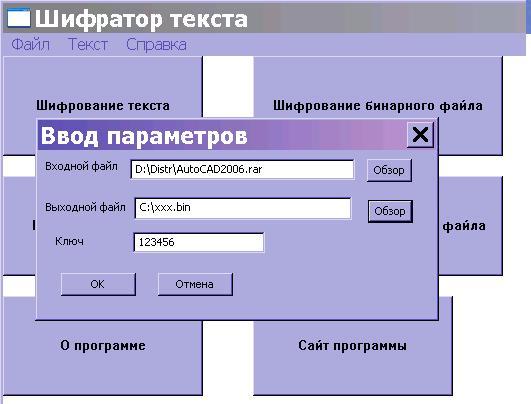Drupalcis.ru - Друпал Кемп СНГ 24 - 25 августа Друпал Кемп СНГ 2013 drupa297